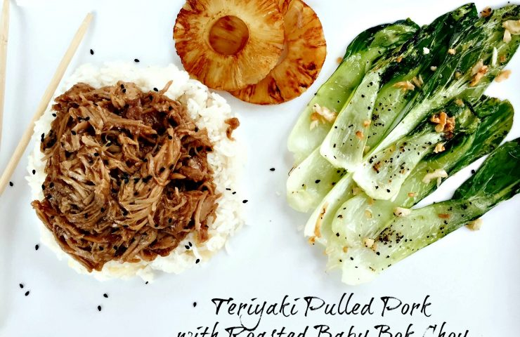 Teriyaki Pulled Pork and Roasted Baby Bok Choy